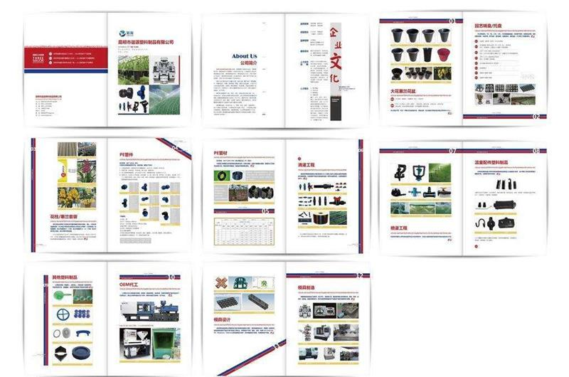 成都画册设计