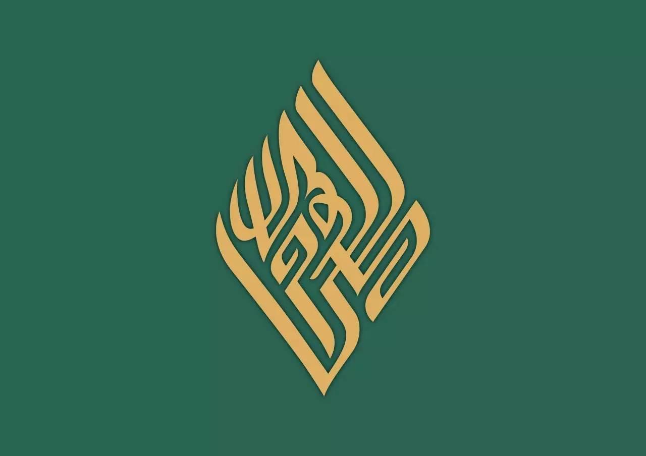 酒店vi设计logo