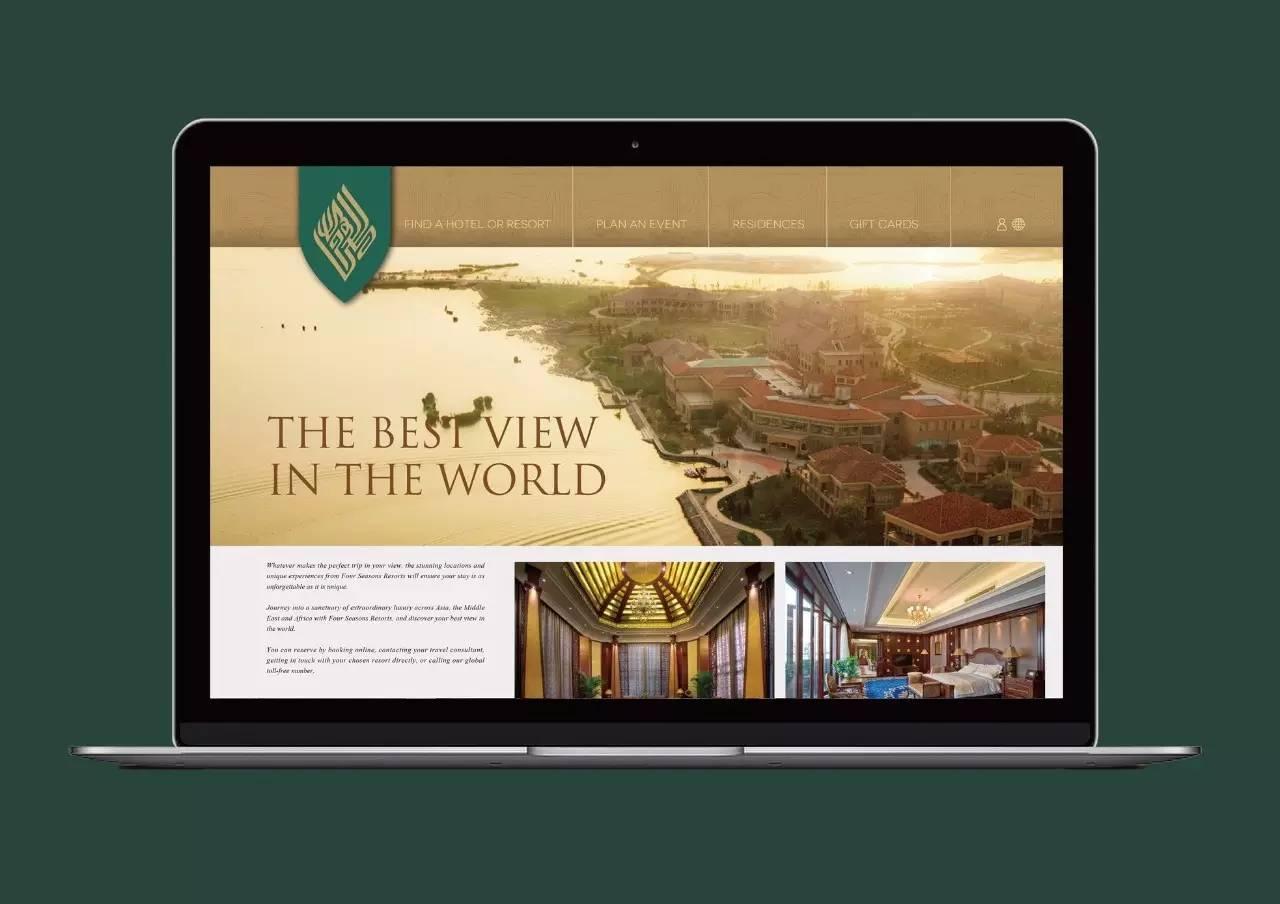 酒店VI设计网站