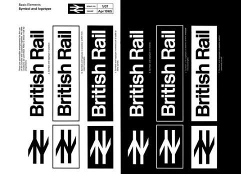 铁路品牌设计