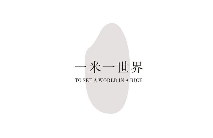 稻夫子品牌设计