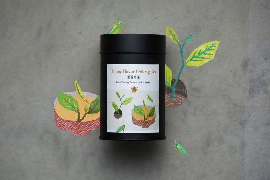 茶罐包装设计